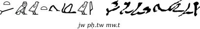 ptahhotep3